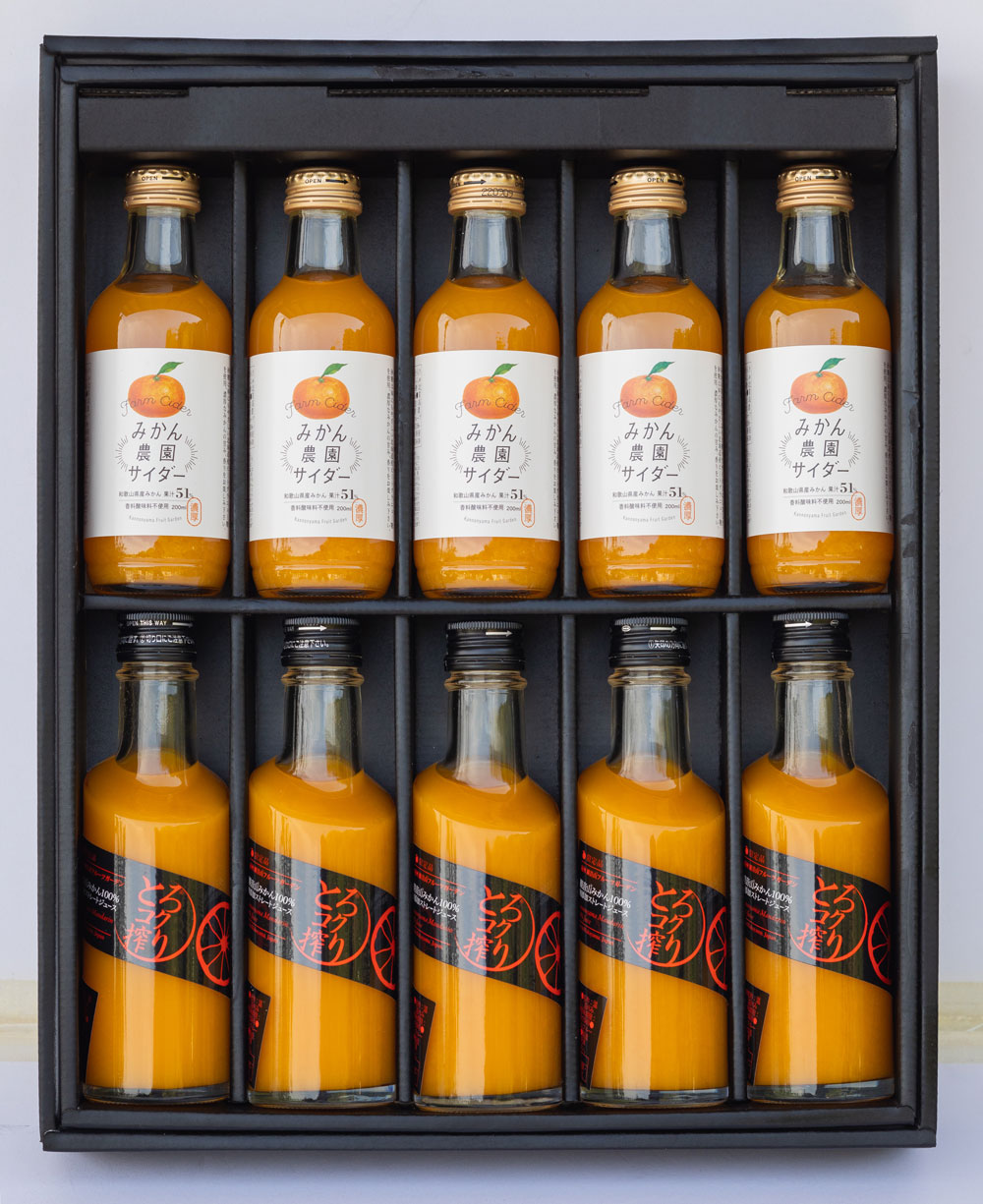 みかん果汁サイダー